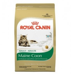 Royal Canin корм для кошек Майн кун №31 10кг